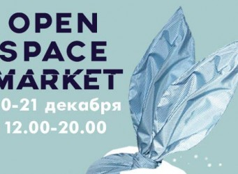 Open Space Market - Казань